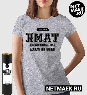 Женская футболка рмат российская международная академия туризма rmat( принт по английски), цвет серый меланж
