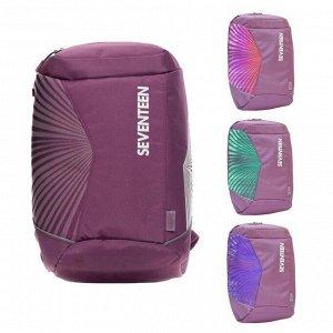 Рюкзак молодёжный Seventeen, 36 х 26 х 18 см, отделение для ноутбука, cветящаяся панель из оптиковолоконных нитей Optical Fiber, розовый