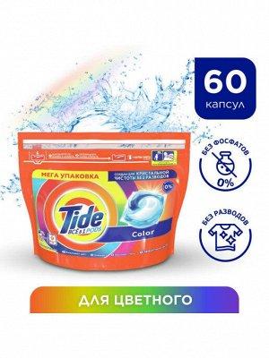 TIDE СМС жидк. в растворимых капсулах Color 60х22.8г