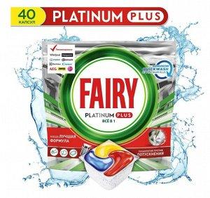 FAIRY Platinum Plus All in 1 Ср-во д\мытья посуды в капсулах д\авт посудомоечных машин Лимон 40шт