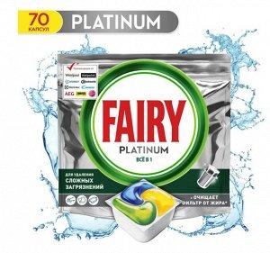 FAIRY Platinum All in 1 Ср-во д/мытья посуды в капсулах д/автоматич посудомоечных машин Лимон 70шт