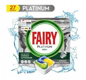 FAIRY Platinum All in 1 Ср-во д/мытья посуды в капсулах д/автоматич посудомоечных машин Лимон 27шт