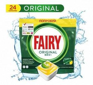 FAIRY All in 1 Средство для мытья посуды в капсулах д/автоматических посудомоечных машин Лимон 24шт
