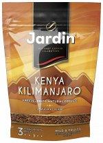 """Кофе """"JARDIN"""" Kenya Kilimanjaro 150 гр.м/у раств. № 1018-08 NEW"""