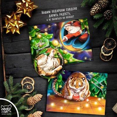 Бюджетные и недорогие подарки НГ для родных, друзей, коллег — Шоколадные открытки с медалью