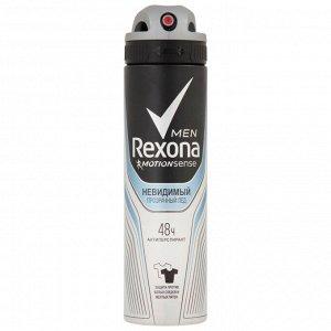 Дезодорант спрей муж Rexona Прозрачный лед 150мл