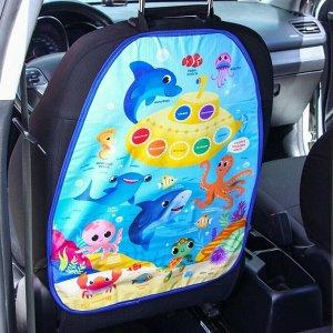 Чехол на автомобильное кресло «Морские жители»