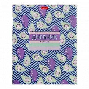 """Дневник универсальный для 1-11 классов """"Авокадо"""", обложка мелованный картон, 40 листов"""