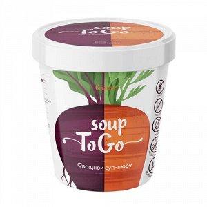 """Суп сухой """"Суп-пюре овощной"""" Вегенсы"""