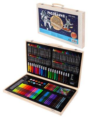 """Набор для рисования """"Космос"""", 208 предметов, деревян. кейс НХ-4869"""