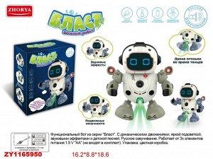 Робот ZY1165950 ZYA-A2935 (1/72)