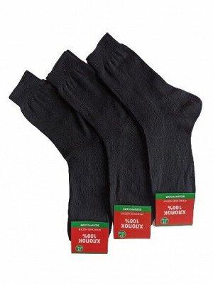Носки Цена за 10 пар.. Носки мужские с двойной пяткой и мыском, на мягкой резинке. Состав:100% хлопок