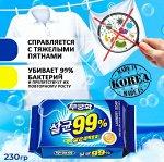 """Стерилизующее хозяйственное мыло """"Laundry soap 99%"""" с повышенными отстирывающими свойствами (кусок 230 г) / 32"""