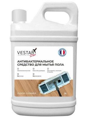 Средство д/мытья пола 2лс антибактер. эффектом (канистра) арт.VP14