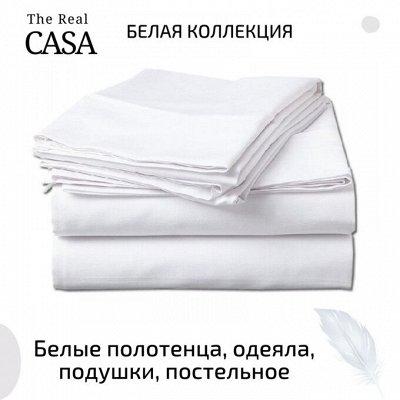 🔥 Зимнее одеяло — по Летней цене — Белая коллекция