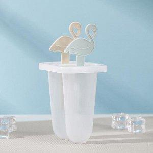 Форма для мороженого «Фламинго», 7,5?6?15 см, 2 ячейки, цвет МИКС
