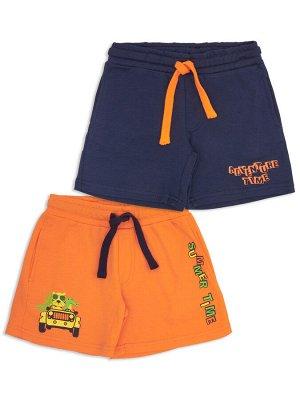 Комплект: шорты для мальчика, 2 шт.