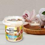 Масло-скраб для душа Миндальное Народные Рецепты
