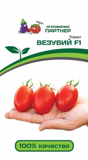 ПАРТНЕР Томат Везувий F1 ( 2-ной пак.) / Гибриды томата с необычной формой плодов