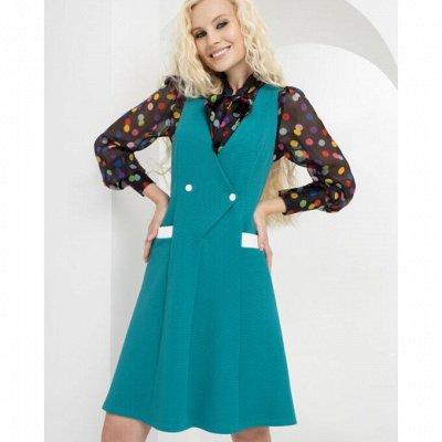 Платья и костюмы CHARUTTI-Магия Итальянского Дизайна для Вас — Офисные платья