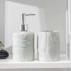 Набор аксессуаров для ванной комнаты «Листва», 2 предмета (дозатор для мыла, стакан), цвет серый
