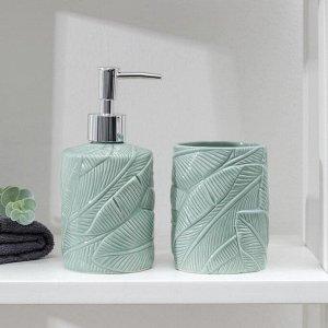 Набор аксессуаров для ванной комнаты «Листва», 2 предмета (дозатор для мыла, стакан), цвет зелёный