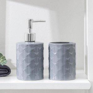 Набор аксессуаров для ванной комнаты «Ромбы», 2 предмета (дозатор для мыла, стакан), цвет серый