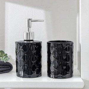 Набор аксессуаров для ванной комнаты «Ромбы», 2 предмета (дозатор для мыла, стакан), цвет чёрный
