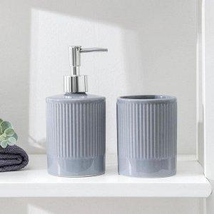 Набор аксессуаров для ванной комнаты «Лина», 2 предмета (дозатор для мыла, стакан), цвет серый
