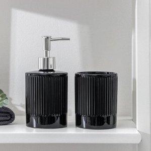 Набор аксессуаров для ванной комнаты «Лина», 2 предмета (дозатор для мыла, стакан), цвет чёрный