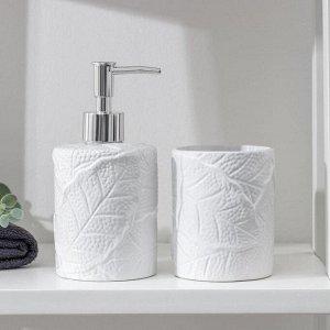 Набор аксессуаров для ванной комнаты «Мезо», 2 предмета (дозатор для мыла, стакан), цвет белый