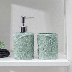 Набор аксессуаров для ванной комнаты «Мезо», 2 предмета (дозатор для мыла, стакан), цвет зелёный