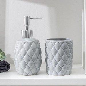 Набор аксессуаров для ванной комнаты «Ромбус», 2 предмета (дозатор для мыла, стакан), цвет серый