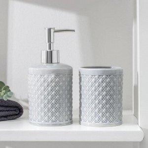 Набор аксессуаров для ванной комнаты «Бусы», 2 предмета (дозатор для мыла, стакан), цвет серый