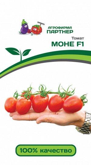 Семена Томат Моне F1 10шт
