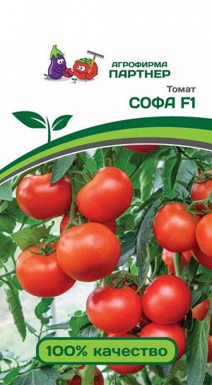 Семена Томат Софа F1 ^ (0,05Г)