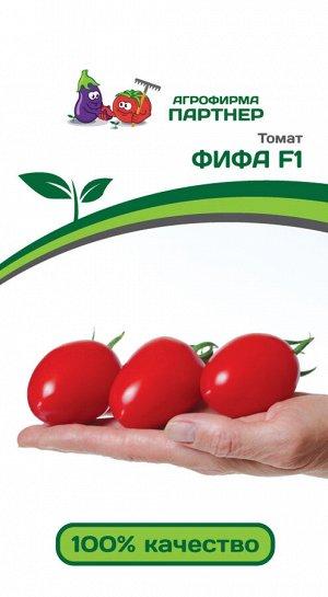 Семена Томат Фифа F1 ^ (5ШТ)