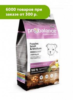 ProBalance Puppies Small&Medium сухой корм для щенков мелких и средних пород Курица 3кг