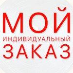 Матрас Комфорт 800*1800