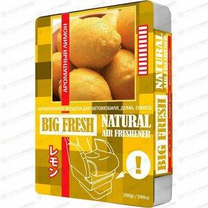 Ароматизатор под сиденье FKVJP Big Fresh Ароматный лимон, гелевый, плоский футляр 200мл, арт. AR-BF15