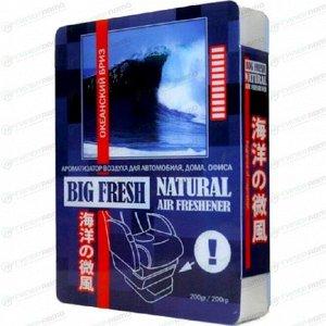 Ароматизатор под сиденье FKVJP Big Fresh Океанский бриз, гелевый, плоский футляр 200мл, арт. AR-BF61