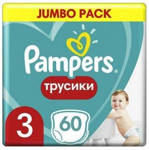 PAMPERS Подгузники-трусики Pants для мальчиков и девочек Midi (6-11кг) Джамбо Упаковка 60