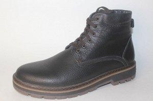 Зимние ботинки арт 220-2 (1)