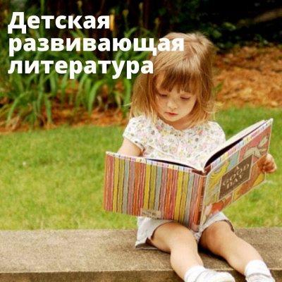 Одежда, Книги и Море канцелярии в наличии Express — Книги, детская развивающая литература