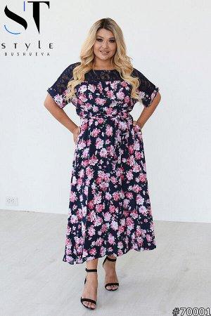 Платье 70001