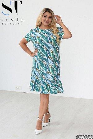 Платье 70053