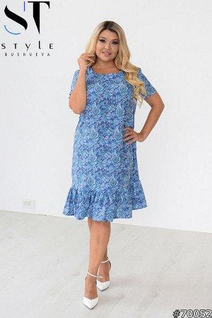 Платье 70052