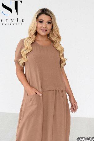 Платье 70106