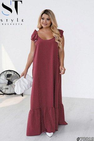 Платье 70019