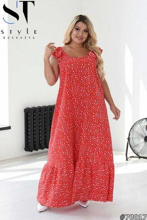 Платье 70017